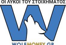 Photo of Το «wolfmoney.gr» στο Telegram!