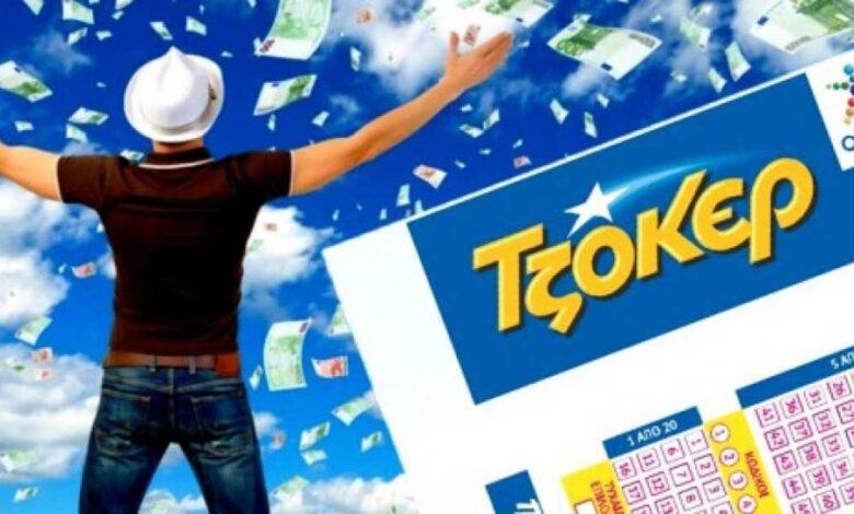 Photo of Τζόκερ: Οι τυχεροί αριθμοί που ανέδειξαν έναν… εκατομμυριούχο!