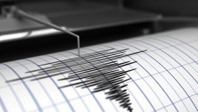 Photo of Τώρα: Σεισμός στη Ναύπακτο!