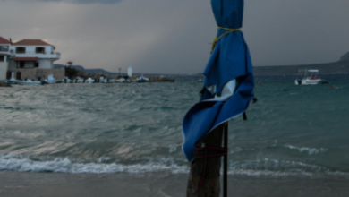 Photo of Κακοκαιρία «Ιανός»: Οι 3 οδηγίες-SOS από την Πολιτική Προστασία!
