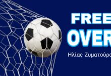 Photo of Free – Over (Σάββατο): «Τετράδα» τριπλασιασμού…