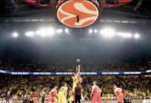 Photo of Μπάσκετ (FREE): «Τριάδα» απόδοσης «4,42» από Euroleague!